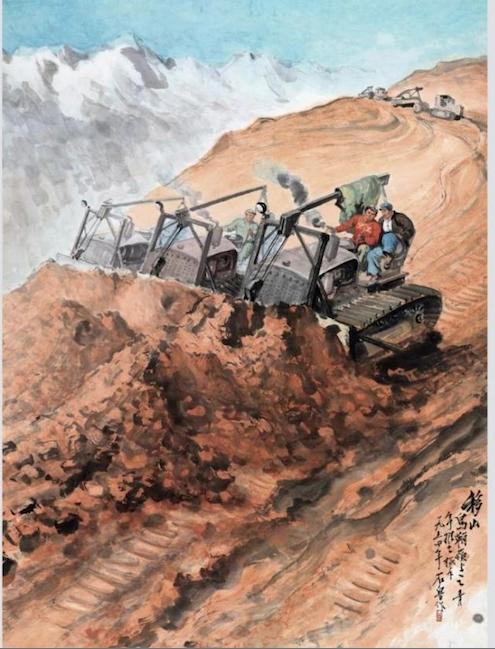 Shi-Lu_Wang DAM